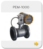 Electromagnetic flowmeter type PEM-1000