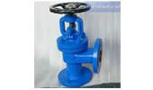 DIN/EN angle globe valve