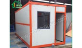 Container House >> Single portable container house Products